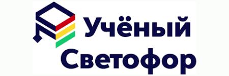 автошкола Учёный светофор